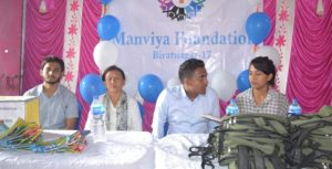 Manviya Foundation NGO2