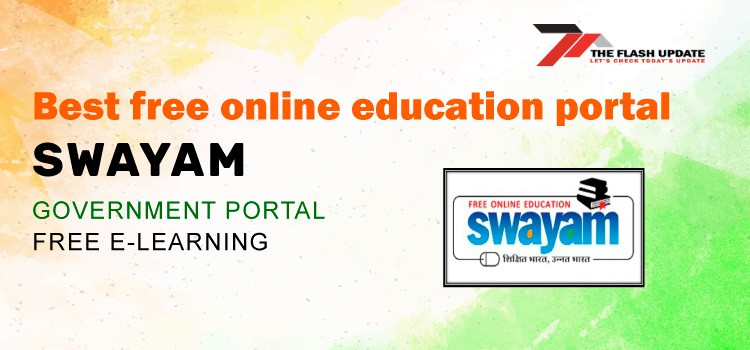 Best free online education portal – SWAYAM