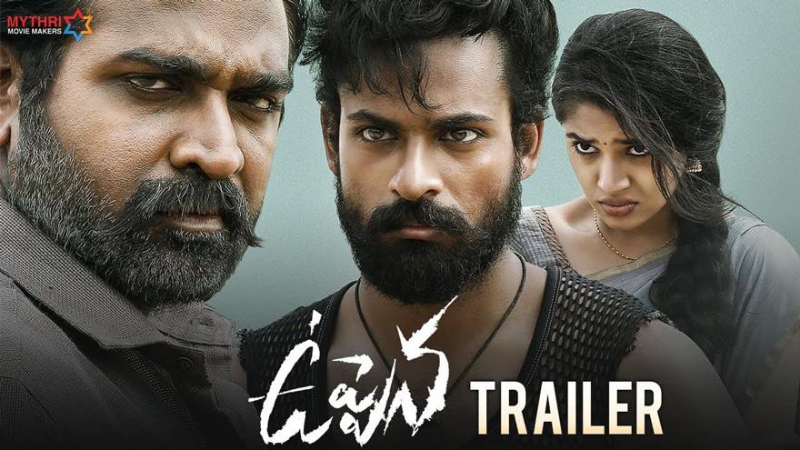 Uppena trailer: Vijay Sethupathi turns Villain again