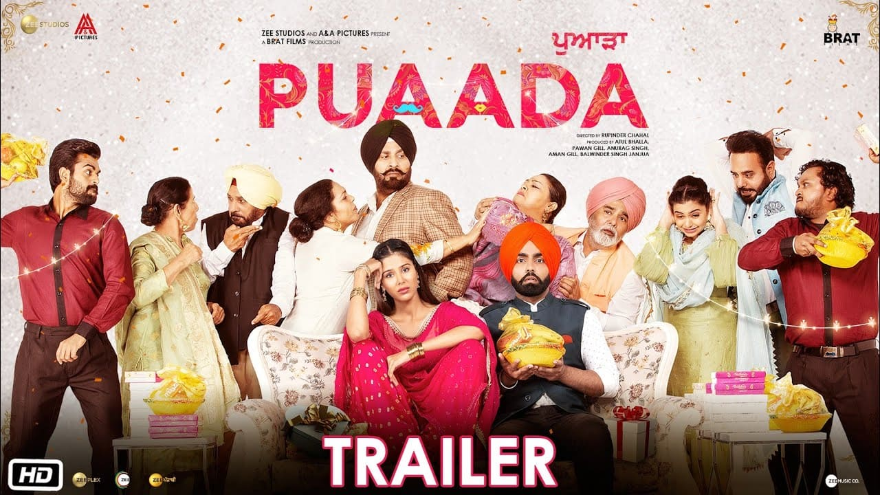 Puaada Trailer Review | Movie Will Release on 2nd April
